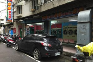 TaipeiDowntown.jpg